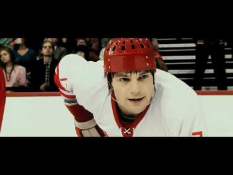 легенда  номер 17  хоккей это то чем ты дышишь
