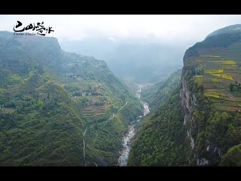 "Enshi Canyon - ""Oriental Colorado Canyon"" Beautiful China ""楚江千里浪 寻梦到恩施"" 被国家地理评为中国最美地方 却很少人知道   一介视频"