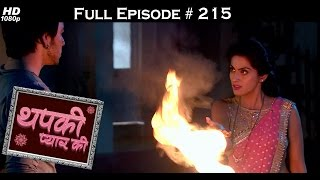 Thapki Pyar Ki - 28th January 2016 - थपकी प्यार की - Full Episode (HD)