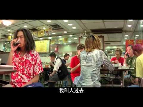 林雪精湛演技 - YouTube
