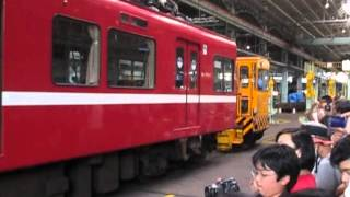 京急ファミリー鉄道フェスタ2015 車体上げ実演 その1