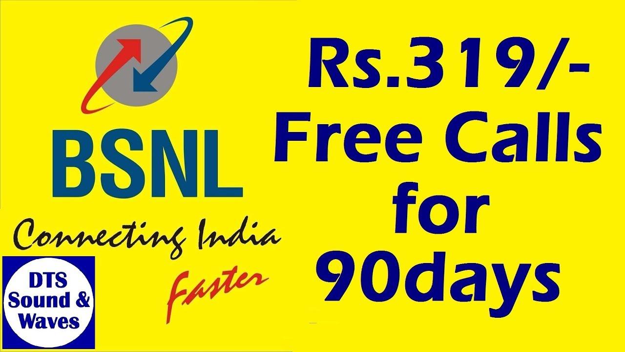 BSNL 319 Plan/Offer, Free calls for 90days || DTS ||
