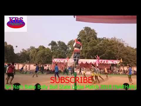 Chhapra Andar [Chhapra Winner]  Narhan Sri Nath Baba Bolly Boll Satate Label Match 2018