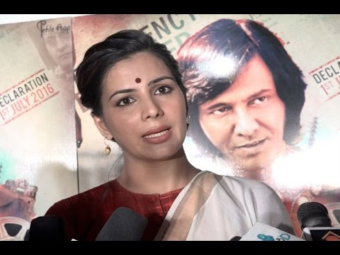 'Sann Pachattar 75' Official Trailer Launch   Kay Kay Menon, Kirti Kulhari