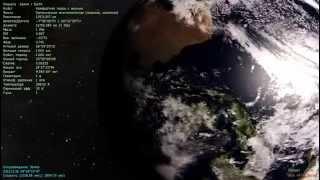 space Engine: Первый взгляд, краткий обзор