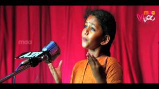 Amma Avani (Annie Version)
