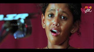 Amma Avani (Annie Version) thumbnail