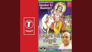 Tujhe Dekhna Ibadat Teri Yaad Bandgi Hai .Teri Yaad Mein Mera Dil Bekraar Ho Raha Hai