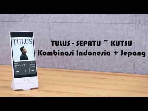 Tulus - Sepatu ~ Kutsu ( Indonesia Dan Jepang Audio )