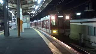 近鉄1620系+2410系2420編成区間準急大阪上本町行き発車