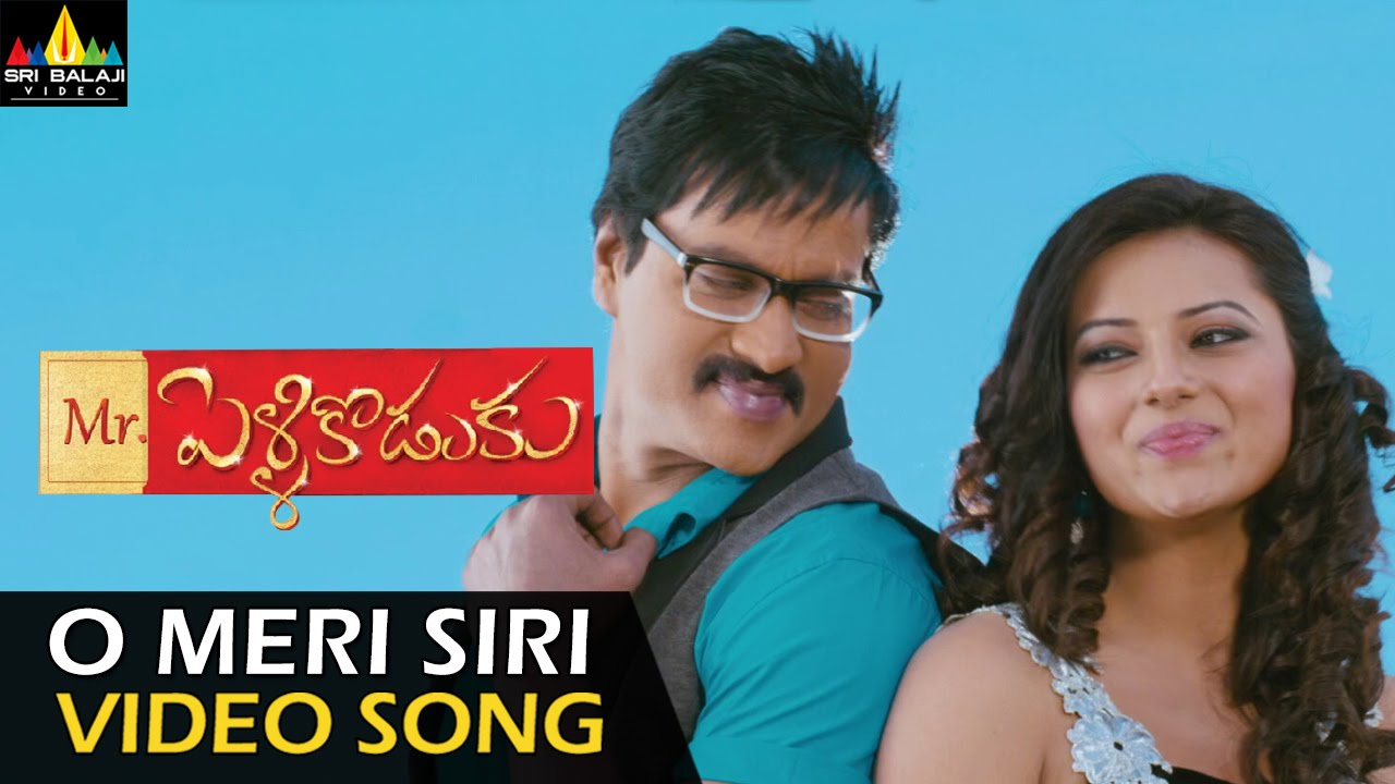 Masthu Masthu Song Lyrics