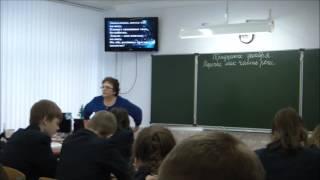 Открытый Урок в 7 классе Ступарь Натальи Леонидовны [школа 61] [30.12.2016]