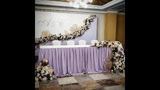 Сиреневая свадьба, оформление тканью, шарами и живыми цветами