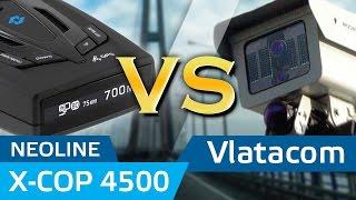 NEOLINE X-COP 4500 Vlatacom Контроль швидкості в напрямку 2
