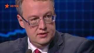 Геращенко: Президент не предоставил Раде никаких документов о подготовке вторжения России