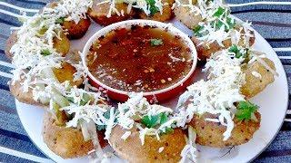 bangladeshi fuska recipe