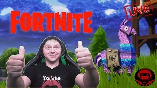 Fortnite LiveStream - Tournament -  Ask Me Anything!