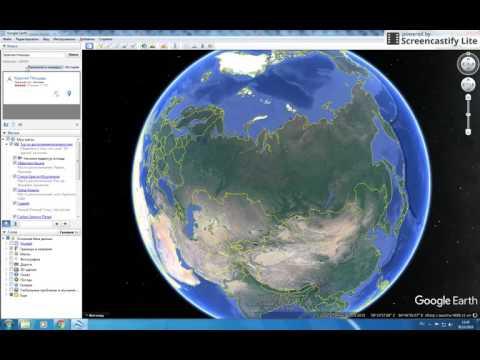 Дата спутникового снимка и просмотр всех доступных снимков