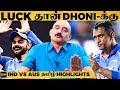 Australia-வை Adchithooku! - India ஓட ஓட விரட்டியது எப்படி?    India Vs Aus Odi Highlights   Bosskey