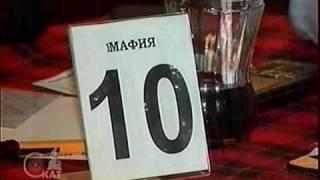 Видео Клуб Мафия Спрут Самара - Игры в мафию в Самаре(Видео Клуб Мафия Спрут Самара - Игры в мафию в Самаре., 2010-02-01T09:36:51.000Z)