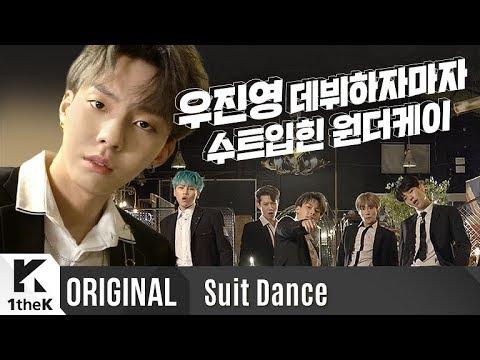 우진영 데뷔? 소년+101+Mix된 이 시대의 아이돌 보러가기!   디원스 _ 깨워   D1CE _ Wake Up   수트댄스   Suit Dance