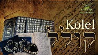 kolel online rav ezrah ben levy salvao viso crist x redeno viso judaica 20h30
