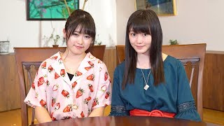 MCはこぶしファクトリー広瀬彩海、つばきファクトリー小野田紗栞 アンジ...