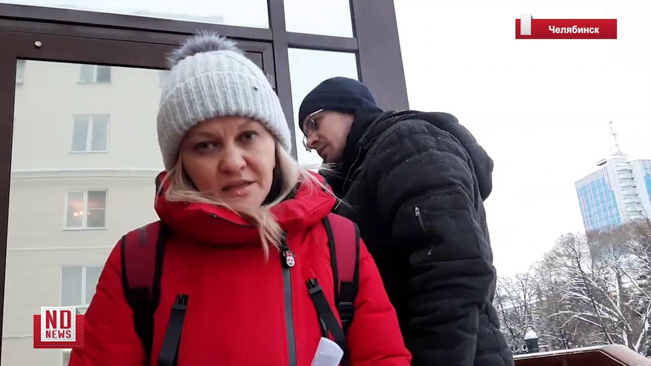Челябинцы подарили губернатору лыжи и чемодан