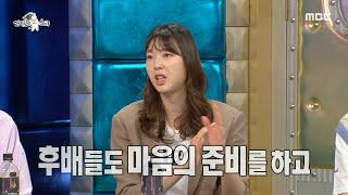 [라디오스타] 국가대표 은퇴 계획을 굳힌 시점은?!, MBC 210922 방송