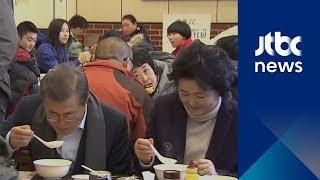 문 대통령, 중국 서민식당 깜짝 방문…빵·두유로 아침 식사