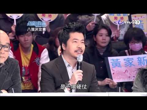 Indonesian Singer (Nana Lee) in Super Idol Taiwan 7