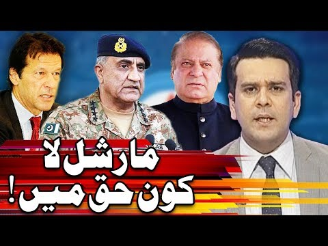 Center Stage With Rehman Azhar - 7 October 2017 - Express News