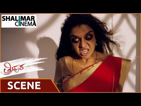 Tripura Movie ||  Climax  Horror Scene || Naveen Chandra, Swathi Reddy || Shalimarcinema