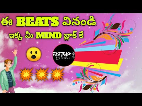 BEATS INDIA DJ FL STUDIO BOOM SOUNDS I TELUGU