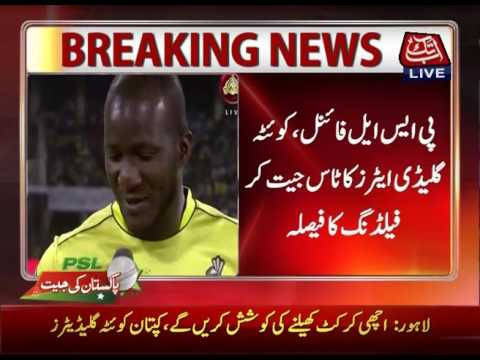 Quetta Gladiators Won The Toss And Choose To Field First