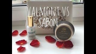 Фавориты и разочарования июля | Valmont VS Sabon