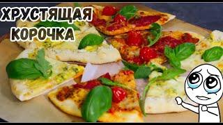 2 самые популярные ПИЦЦЫ на вкуснейшем ТОНКОМ ТЕСТЕ, Пицца 4 сыра, пицца маргарита