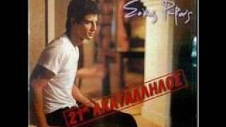 06 - Sti Mama Sou - Sakis Rouvas (21os Akatalillos 2000) + [LYRICS]