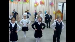 """Танец """"Аэробика для Бобика"""""""