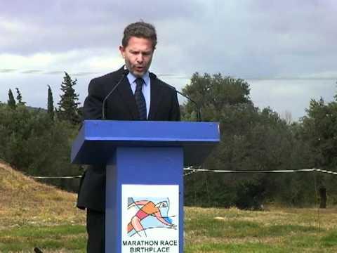 29th Athens Classic Marathon -  Minister of Culture & Tourism Mr. P. Geroulanos