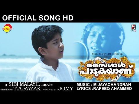 Two Countries | Official Trailer HD | Dileep | Mamta Mohandas