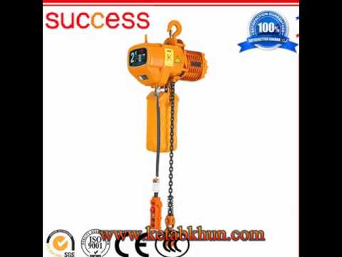 Hoisting Mechanism Of Tower Crane