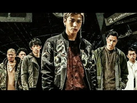 Exile Tribe Higher Ground Feat Dimitri Vegas Like Mike From High Low Original Best Album Youtube