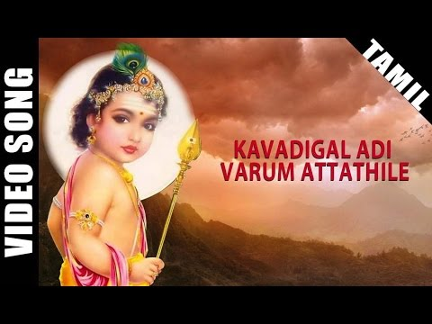 Kavadigal Adi Varum Attathile Video Song | Sulamangalam Sisters Murugan Songs
