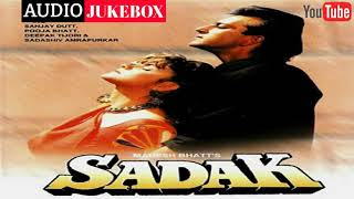 सड़क Movie Audio Song । Sanjay Duty । Pooja Bhatt । सड़क Movie । Jukebox । Audio