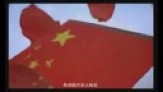 歌唱祖国 (2008版) thumbnail