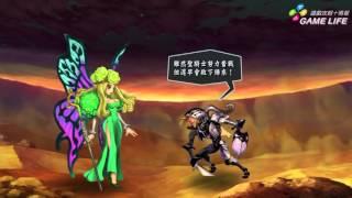 《奧丁領域 里普特拉西爾》中文版「女武神」關德琳全劇情影片