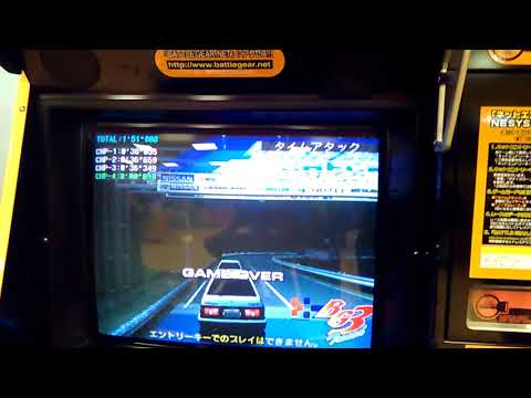 Battle Gear 3 | Hachi Roku Have Fun . (3:17:65)
