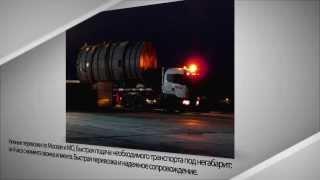 Перевозка негабарита(, 2013-10-31T10:30:54.000Z)