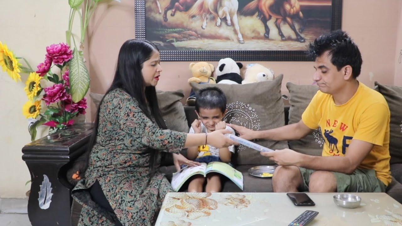 Parents  बच्चो की बात क्यों नहीं मानते? || हर समय बच्चे भी गलत नहीं होते  | Deepti Sharma